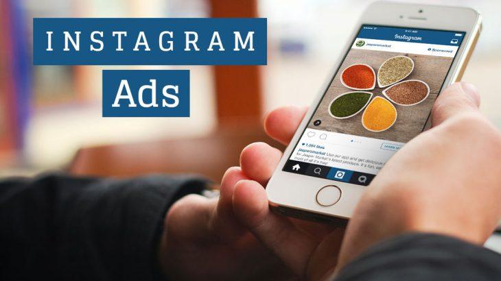Fare Ads su INSTAGRAM è realmente efficace!